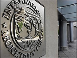 IMF總部大樓