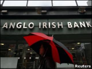 بانک بریتانیا و ایرلند