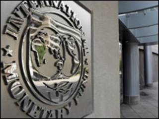 Sede do FMI