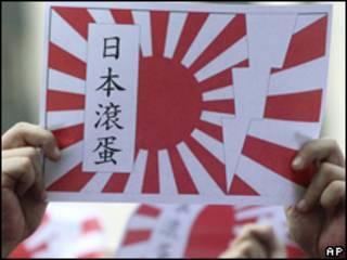 Manifestaciones anti-Japón en China