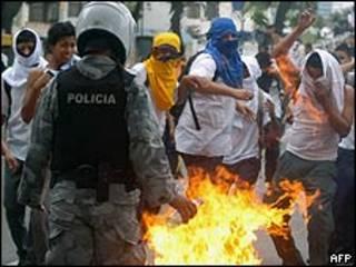 Ecuador Police