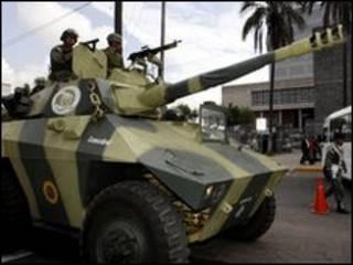 الجيش الأكوادوري