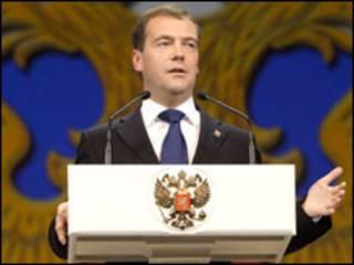 ديميتري ميدفيديف
