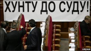 Плакати опозиції на засіданні Верховної Ради у вівторок