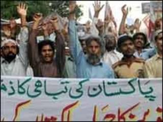 متظاهرون باكستانيون