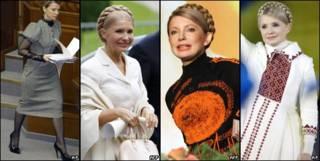 Ex primer ministra de Ucrania, Yulia Tymoshenko