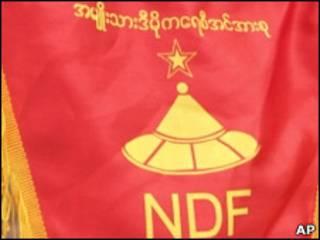 NDF ပါတီအမှတ်တံဆိပ်