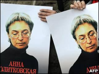 Плакаты на митинге в память Анны Политковской. Москва, Чистые пруды, 7 октября 2010 год