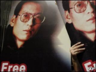 要求釋放劉曉波的海報