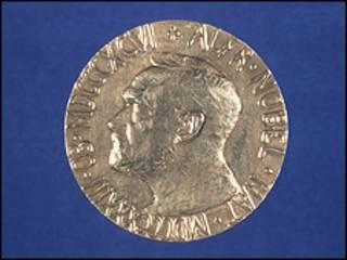 Prêmio Nobel da Paz (Fundação Nobel)