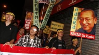 Người Hong Kong biểu tình đòi trả tự do cho ông Lưu