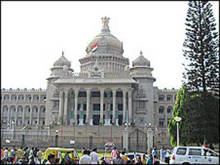 कर्नाटक विधान सभा