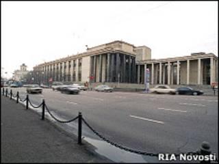 Российская государственная библиотека имени Ленина в Москва
