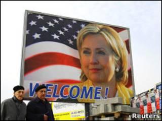 Плакат с приветствием Хиллари Клинтон в Косове