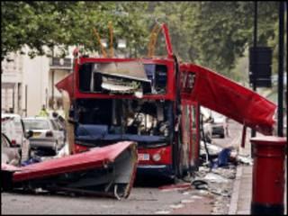 взорванный автобус