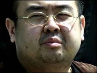 كيم جونج نام