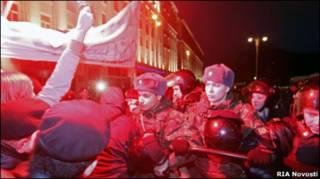 """Акция """"День гнева"""" в Москве 12 октября 2010 года"""