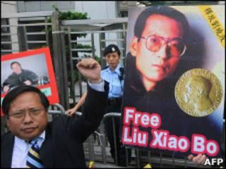 Демонстрация с требованием освободить Лю Сяобо в Гонконге