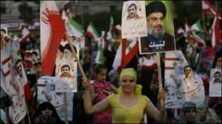 جماهير لبنانية