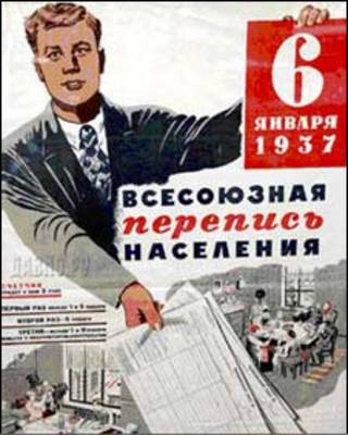 Советский плакат, рекламирующий перепись населения 1937 г.