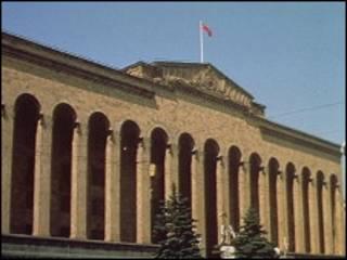 georgian_parliament