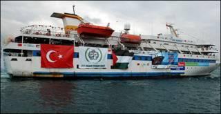 سفينة مرمرة التركية التي تعرضت للهجوم الاسرائيلي