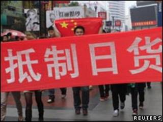 تظاهرکنندگان چینی