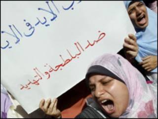 طالبة مصرية تحتج