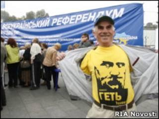 Противник придания русскому языку статуса государственного