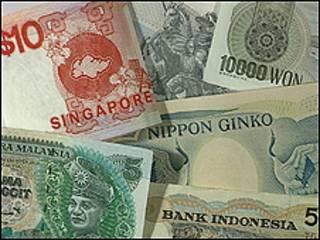 Monedas asiáticas