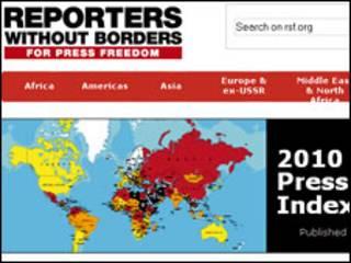 """Скриншот с сайта """"Репортеров без границ"""""""