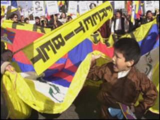 तिब्बत की स्वतंत्रता के लिए प्रदर्शन