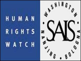 Kungiyar Human Rights Watch