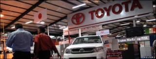 Muestra de autos de Toyota