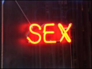 Вывеска секс