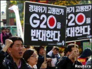 Антиглобалисты в Южной Корее