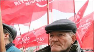 Протест Комуністичної партії у Донецьку