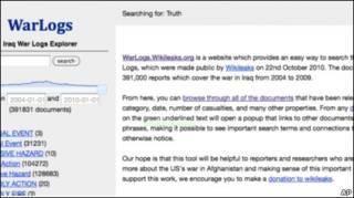 صفحة موقع ويكيليكس