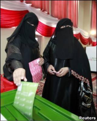 رای دهندگان بحرینی