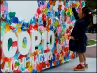 Девочка на конференции в Нагое