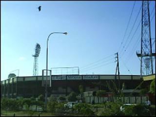 न्यायो स्टेडियम