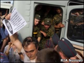 Разгон акции в защиту 31-ой статьи Конституции в Москве