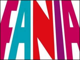 Logo de Fania