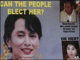 زعيمة المعارضة في بورما