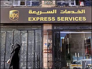 Mujer pasa frente a la oficina de UPS en la capital de Yemen