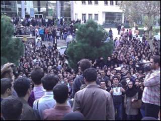 اعتراض به انحلال دانشگاه پزشکی