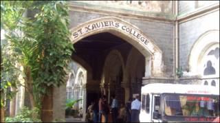 सेंट ज़ेवियर्स कॉलेज
