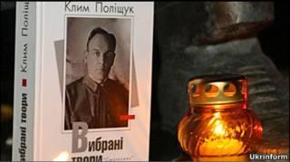 Вшанування жертв розстрілів в крочищі Сандармох