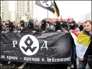 """""""Русский марш"""" в Москве 4 ноября"""