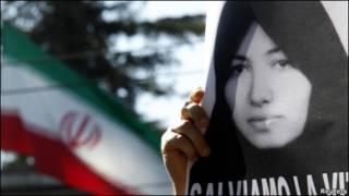 فعالان مخالف اعدام سکینه محمدی آشتیانی